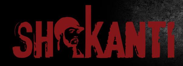 Shokanti comes to throw down his Cape Verde Flow on a new NomadicWax Diaspora Mixtape at Notable