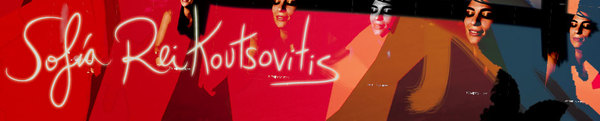 Notable Productions Records Sofia Rei Koutsovitis At the Regatta Bar