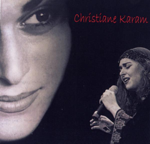 Christiane Karam